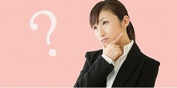 成功する転職の法則公開