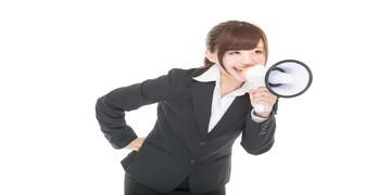 パチンコ業界への転職面接前日、貴方は何をしますか?